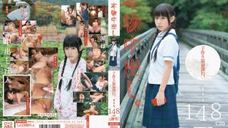 MUM-095 Konishi Marie, Jav Censored