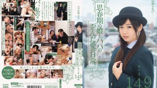 MUM-099 Usui Aimi, Jav Censored