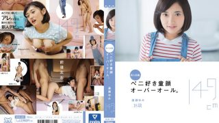 MUM-282 Jav Censored