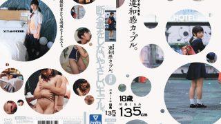 MUM-283 Kawashima Kurumi, Jav Censored