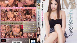 MVSD-270 Yuuki Yurika, Jav Censored