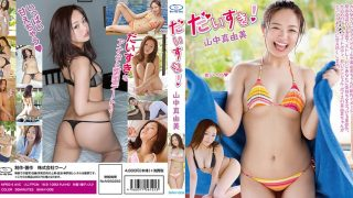 BMAY-008 Yamanaka Mayumi, Jav Censored
