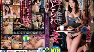 NDRA-020 Mizukami Yukie, Jav Censored