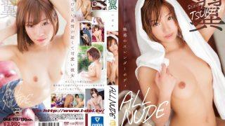 OAE-113 Tsubasa, Jav Censored