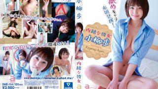 OAE-114 Koyanagi Ayumi, Jav Censored