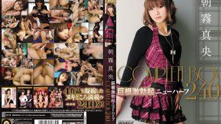 OPBD-074 Asagiri Mao, Jav Censored