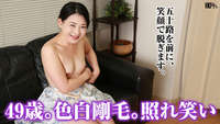 021017_024 Jav Uncensored