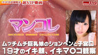 gachig248 134 Jav Uncensored