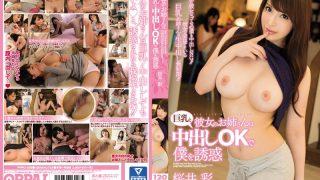 PPPD-539 Sakurai Aya, Jav Censored