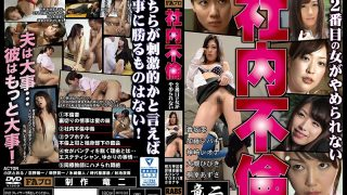RABS-037 Jav Censored