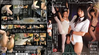 RBD-117 Jav Censored