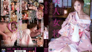 RBD-415 Suzuki Manami, Jav Censored