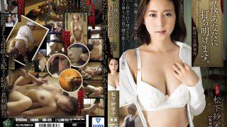 RBD-826 Matsushita Saeko, Jav Censored
