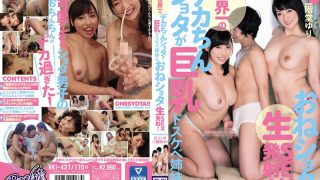 RKI-437 Jav Censored