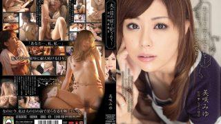 SHKD-421 Misaki Miyu, Jav Censored