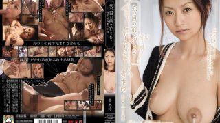SHKD-427 Aoki Rei, Jav Censored