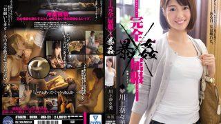 SHKD-728 Kawakami Nanami, Jav Censored