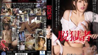 SHKD-730 Kijima Airi, Jav Censored