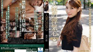 SOAV-025 Mizuki Reia, Jav Censored