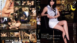 SSPD-096 Nishino Shou, Jav Censored