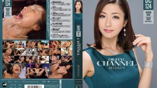 SUPD-124 Asahina Akari, Jav Censored