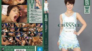 SUPD-129 Kawakami Nanami, Jav Censored