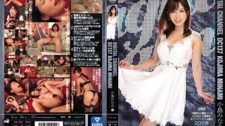 SUPD-137 Kojima Minami, Jav Censored