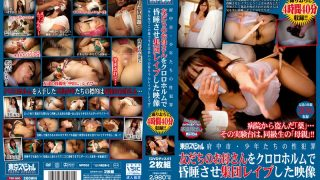 TSP-300 Jav Censored