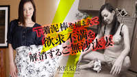 021817-376 Jav Uncensored