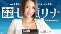 020417-367 file Jav Uncensored