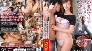 VEC-244 Sawamura Reiko, Jav Censored