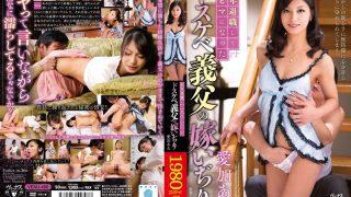 VENU-490 Aika Ami, Jav Censored