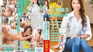 VEO-027 Asakura Maomi, Jav Censored