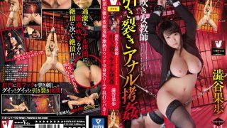 VICD-345 Shibuya Kaho, Jav Censored