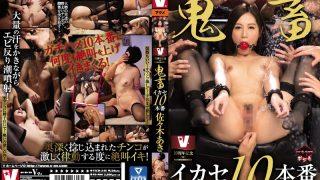 VICD-346 Sasaki Aki, Jav Censored