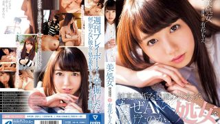 XVSR-201 Arika Moe, Jav Censored
