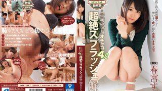 XVSR-204 Harumiya Suzu, Jav Censored
