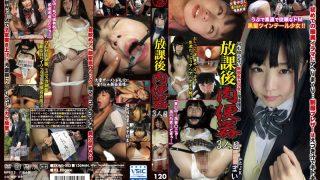 ZKWD-003 Nagomi, Jav Censored