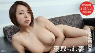 caribbeancompr 032217_002 Jav Uncensored