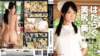 caribbeancompr 032417_004 Jav Uncensored