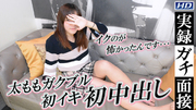 gachi1106 137 Jav Uncensored