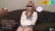 030817_01 jk Jav Uncensored