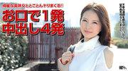 032517_052 Jav Uncensored