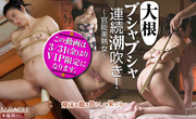sm-miracle e0852 Jav Uncensored