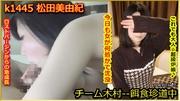tokyo-hot k1445 Jav Uncensored