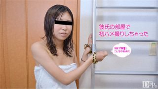 10musume 031017_01 Jav Uncensored
