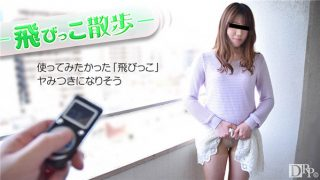 10musume 032217_01 Jav Uncensored