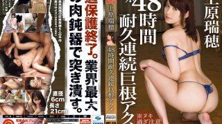 ABP-376 Uehara Mizuho, Jav Censored