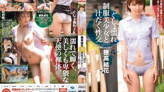 ABP-382 Hotaka Yuka, Jav Censored