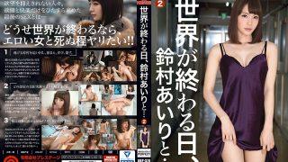 ABP-574 Suzumura Airi, Jav Censored